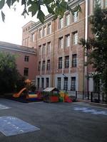 Scuola Crispi r