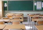 scuola genericaRID