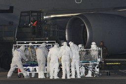 ebolaspallanzanirepertorio