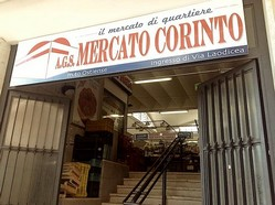mercato corinto repertorio