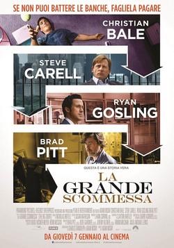 cinema 132 - la grande scommessa