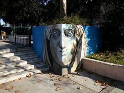 cecchignola street art