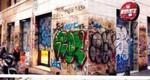 prima dopo graffiti gozzi