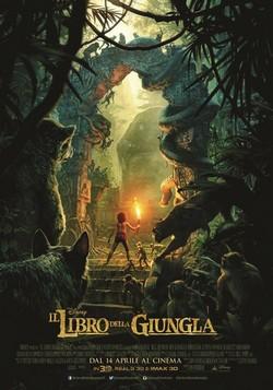 cinema 135 - il libro della giungla
