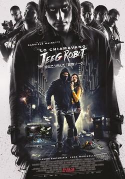 cinema 136 - lo chiamavano jeeg