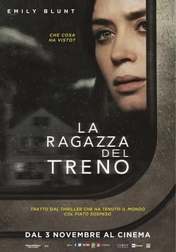 cinema 140 - la ragazza del treno